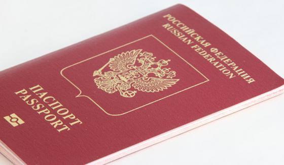 Сургут подать документы на загранпаспорт
